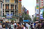 Pedestrians, Nanjing Road East, Nanjing Dong Lu, Shanghai, China, Asia Stock Photo - Premium Rights-Managed, Artist: Robert Harding Images, Code: 841-06031941