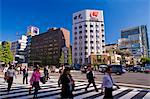 Harumi-Dori, Ginza, Tokyo, Japan, Asia Stock Photo - Premium Rights-Managed, Artist: Robert Harding Images, Code: 841-06034027