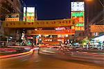 Chinatown, Bangkok, Thailand, Southeast Asia, Asia Stock Photo - Premium Rights-Managed, Artist: Robert Harding Images, Code: 841-06034141