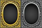 Vintage floral frames. Decorative pattern. Vector illustration. Stock Photo - Royalty-Free, Artist: CelloFun                      , Code: 400-06096667
