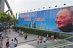 Billboard of Deng Xiaoping at Luijiazui, Pudong, Shanghai, China Stock Photo - Premium Rights-Managed, Artist: Oriental Touch, Code: 855-06312379