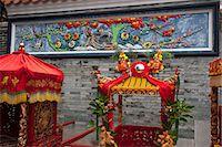 Shrine for Bun procession at Pak Tai Temple, Cheung Chau, Hong Kong Stock Photo - Premium Rights-Managednull, Code: 855-06313315