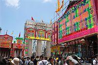 Bun towers for the Bun Festival, Cheung Chau, Hong Kong Stock Photo - Premium Rights-Managednull, Code: 855-06313369