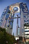 Umeda Sky Building, Osaka, Japan Stock Photo - Premium Rights-Managed, Artist: Oriental Touch, Code: 855-06314302