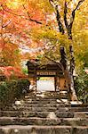 Jakkou-in temple in autumn, Ohara, Kyoto, Japan Stock Photo - Premium Rights-Managed, Artist: Oriental Touch, Code: 855-06338286