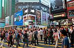 Busy street at Mongkok, Kowloon, Hong Kong Stock Photo - Premium Rights-Managed, Artist: Oriental Touch, Code: 855-06338964