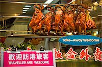 A restaurant on Hankow Road, Tsimshatsui, Kowloon, Hong Kong Stock Photo - Premium Rights-Managednull, Code: 855-06339015