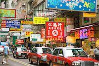 Hankow Road, Tsimshatsui, Kowloon, Hong Kong Stock Photo - Premium Rights-Managednull, Code: 855-06339027