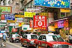 Hankow Road, Tsimshatsui, Kowloon, Hong Kong Stock Photo - Premium Rights-Managed, Artist: Oriental Touch, Code: 855-06339027