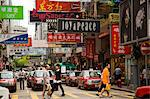 Cameron Road, Tsimshatsui, Kowloon, Hong Kong Stock Photo - Premium Rights-Managed, Artist: Oriental Touch, Code: 855-06339048