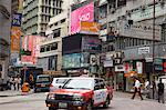 Carnarvon Road, Tsimshatsui, Kowloon, Hong Kong Stock Photo - Premium Rights-Managed, Artist: Oriental Touch, Code: 855-06339051