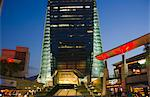 ICC building from Civic Square at dusk, Kowloon west, Hong Kong Stock Photo - Premium Rights-Managed, Artist: Oriental Touch, Code: 855-06339132
