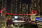 Civic Square at night, Kowloon west, Hong Kong Stock Photo - Premium Rights-Managed, Artist: Oriental Touch, Code: 855-06339201