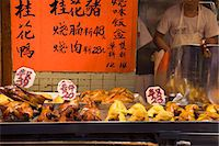 Food market at Shamshuipo, Kowloon, Hong Kong Stock Photo - Premium Rights-Managednull, Code: 855-06339290
