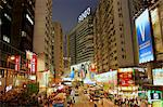 Busy Causeway Bay at night, Hong Kong Stock Photo - Premium Rights-Managed, Artist: Oriental Touch, Code: 855-06339361