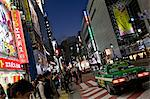 Street scene, Shibuya, Tokyo, Japan, Asia Stock Photo - Premium Rights-Managed, Artist: Robert Harding Images, Code: 841-06344057