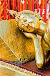 Gold Leaf reclining Buddha at Wat Doi Suthep Temple, Chiang Mai, Thailand, Southeast Asia, Asia Stock Photo - Premium Rights-Managed, Artist: Robert Harding Images, Code: 841-06445019