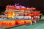 Thean Hou Chinese Temple, Kuala Lumpur, Malaysia, Southeast Asia, Asia Stock Photo - Premium Rights-Managed, Artist: Robert Harding Images, Code: 841-06447217