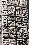 Mayan stela at Quirigua Archaeological Park, UNESCO World Heritage SIte, Guatemala, Central America Stock Photo - Premium Rights-Managed, Artist: Robert Harding Images, Code: 841-06447343