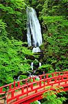 Fudou waterfall, Iwate Prefecture Stock Photo - Premium Royalty-Free, Artist: Aurora Photos, Code: 622-06487135