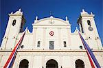Catedral Metropolitana, Asuncion, Paraguay, South America Stock Photo - Premium Rights-Managed, Artist: Robert Harding Images, Code: 841-06501883