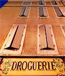 France, Provence, Orange, Droguerie shop front at night Stock Photo - Premium Rights-Managed, Artist: AWL Images, Code: 862-06541557