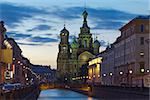 One of the wonderful views of St. Petersburg White Nights. Church of the Savior on Blood is located in the historic center of St. Petersburg on the bank of the Griboyedov Canal near Mikhailovsky Garden and the Stables area, not far from the Champs de Mars Stock Photo - Royalty-Free, Artist: Antartis                      , Code: 400-06564163