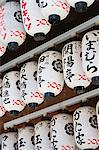 Japanese lantern Stock Photo - Premium Royalty-Free, Artist: ableimages, Code: 6114-06604326