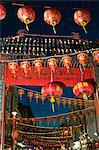 Chinese New Year in chinatown london Stock Photo - Premium Royalty-Free, Artist: urbanlip.com, Code: 6114-06609578