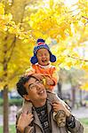 happy father and son Stock Photo - Premium Royalty-Freenull, Code: 6106-06614409