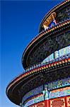 View from below of the roof eaves details of the Hall of Prayer for Good Harvests in the Temple of Heaven Tian Tan Complex, Beijing, China. Stock Photo - Premium Rights-Managed, Artist: AWL Images, Code: 862-06676360