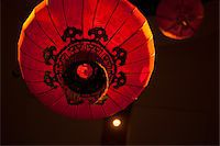 Red Chinese lanterns, Traditional Wedding Decor, Toronto, Ontario, Canada Stock Photo - Premium Royalty-Freenull, Code: 600-06758137