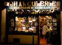 Charcuterie meat shop window in Rue Dauphine, Left Bank, Paris, France Stock Photo - Premium Rights-Managednull, Code: 841-07201782
