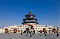 The Hall Of Prayer For Good Harvests, Temple Of Heaven, Beijing, China Stock Photo - Premium Rights-Managed, Artist: Aflo Relax, Code: 859-07284188