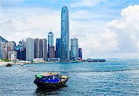 Hong Kong harbour Stock Photo - Royalty-Freenull, Code: 400-07572942