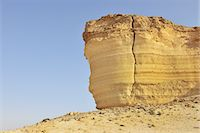 egypt - Rock Formation in Desert Stock Photo - Premium Royalty-Freenull, Code: 6106-07601783