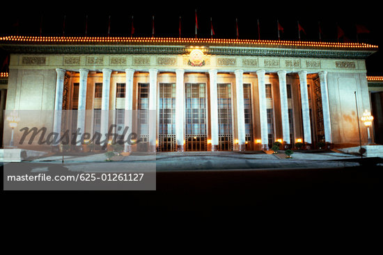 Facade of a government building, Beijing, China Stock Photo - Premium Royalty-Freenull, Code: 625-01261127