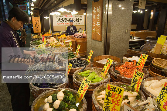 Nishikikoji covered street market, Kyoto, Japan, Asia                                                                                                                                                    Stock Photo - Direito Controlado, Artist: Robert Harding Images    , Code: 841-03054800
