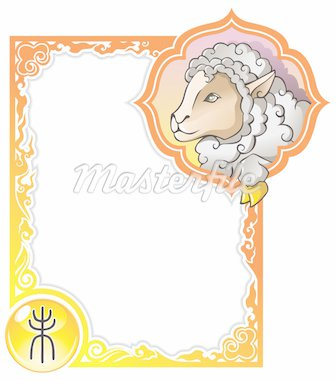 Sheep, the eighth sign of the Chinese zodiac's 12 animals, vector illustration in cartoon style Stock Photo - Royalty-Free, Artist: ensiferum                     , Code: 400-04267889
