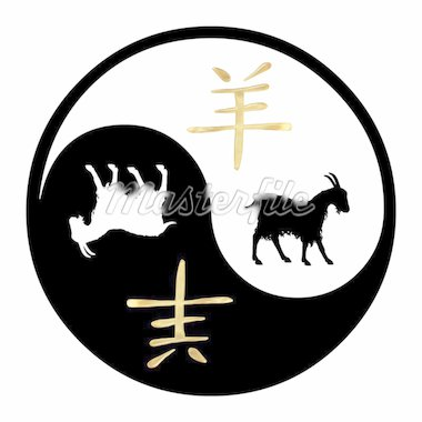 Yin Yang symbol with Chinese text and image of a Goat Stock Photo - Royalty-Free, Artist: darrenwhi                     , Code: 400-04376221
