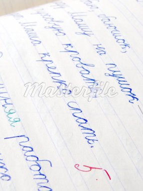 exercise book page with cyrillic text Stock Photo - Royalty-Free, Artist: DLeonis                       , Code: 400-04501930