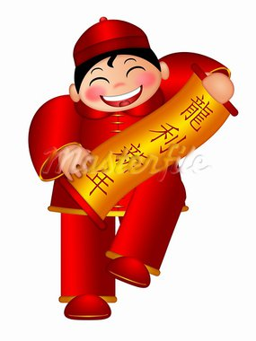 Chinese Boy Holding Scroll with Text Wishing Good Luck in the Year of the Dragon Illustration Isolated on White Background Stock Photo - Royalty-Free, Artist: jpldesigns                    , Code: 400-05753896