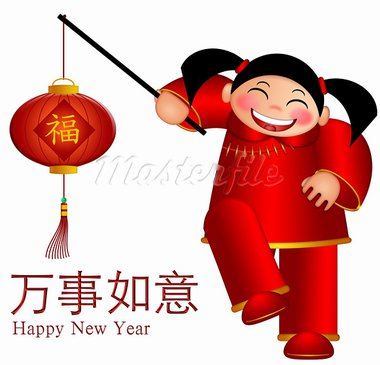 Chinese Girl Holding Prosperity on Lantern with Text May Wishes Come True in Lunar New Year Illustration Stock Photo - Royalty-Free, Artist: jpldesigns                    , Code: 400-05753912