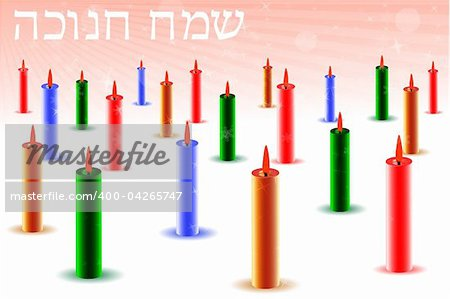 illustration of colorful candle hanukkah card Stock Photo - Budget Royalty-Free, Image code: 400-04265747