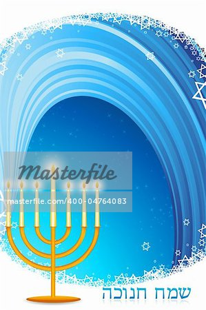 illustration of lightful hanukkah card Stock Photo - Budget Royalty-Free, Image code: 400-04764083