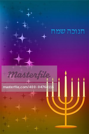 illustration of hanukkah card with candle holder Stock Photo - Budget Royalty-Free, Image code: 400-04764116