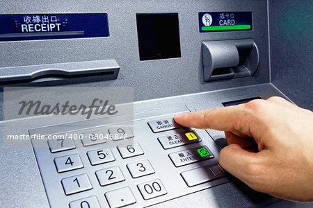 ATM - entering pin close up Stock Photo - Budget Royalty-Free, Image code: 400-08045872