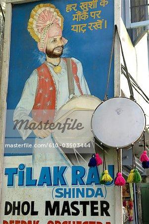 India, Punjab, Amritsar, poster.