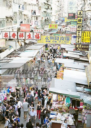 Busy street in Hong Kong Stock Photo - Premium Royalty-Free, Image code: 670-02119428