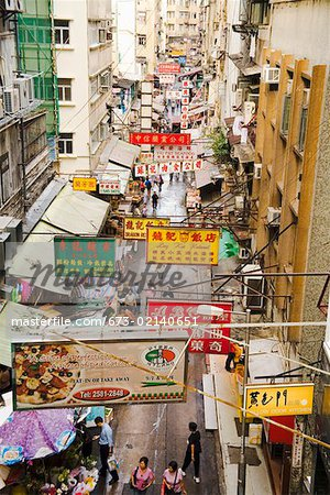 View of busy Hong Kong street from above Stock Photo - Premium Royalty-Free, Image code: 673-02140651